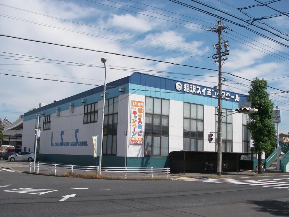 稲沢スイミングクラブ